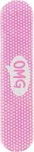 """Духи, Парфюмерия, косметика Ароматная мини-пилочка для ногтей, розовая """"OMG"""" - Essence Studio Nails Sweet Mini File"""
