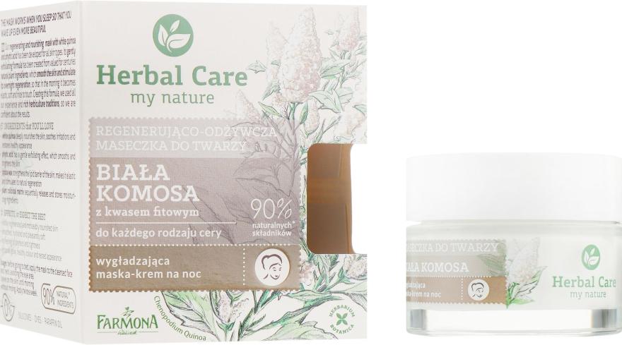 Восстанавливающая и питательная маска для лица - Farmona Herbal Care