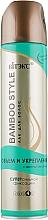 Духи, Парфюмерия, косметика Лак для волос объем и укрепление с экстрактом бамбука - Витэкс Bamboo Style