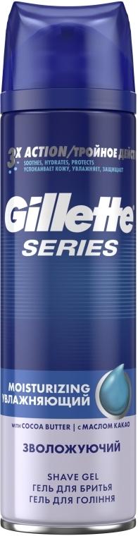 """Гель для бритья """"Увлажняющий"""" - Gillette Series Moisturizing Shave Gel For Men"""