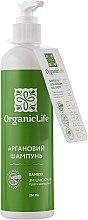 """Духи, Парфюмерия, косметика Аргановый шампунь """"Бамбук"""", против выпадения волос - Organic Life Bamboo"""
