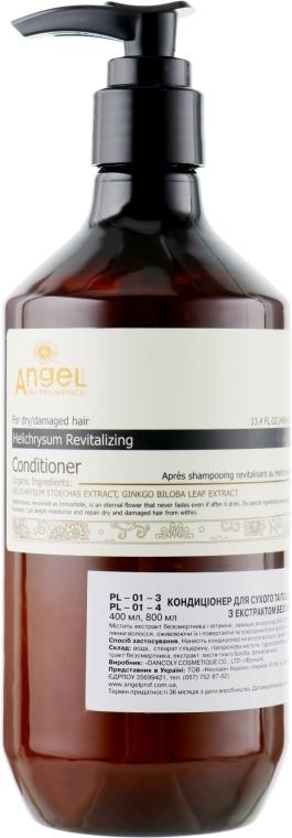 Кондиционер для сухих и поврежденных волос с экстрактом бессмертника - Angel Professional Paris Provence Conditioner