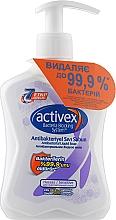 Духи, Парфюмерия, косметика Антибактериальное мыло жидкое для чувствительной кожи - Activex