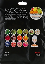 Духи, Парфюмерия, косметика Маска + сыворотка с фруктовыми кислотами - Beauty Face Mooya Bio Organic Treatment Mask + Serum
