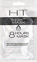 """Духи, Парфюмерия, косметика Ночная маска """"Экстренное восстановление волос"""" - Hair Trend 8 Hours Mask"""