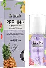 Духи, Парфюмерия, косметика Пилинг с АНА-кислотами и фруктовыми экстрактами для сухой и нормальной кожи - Selfielab Peeling