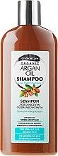Духи, Парфюмерия, косметика Шампунь для волос с аргановым маслом - GlySkinCare Argan Oil Hair Shampoo