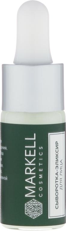 """Сыворотка-эликсир для лица """"Снежный гриб"""" - Markell Cosmetics Skin&City Face Serum — фото N2"""