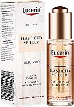 Духи, Парфюмерия, косметика Антивозрастное масло для лица - Eucerin Anti-Age Elasticity+Filler Oil