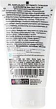 Увлажняющий гель для лица - Beauty Formulas New Skin Glycolic Hydrating Gel — фото N2