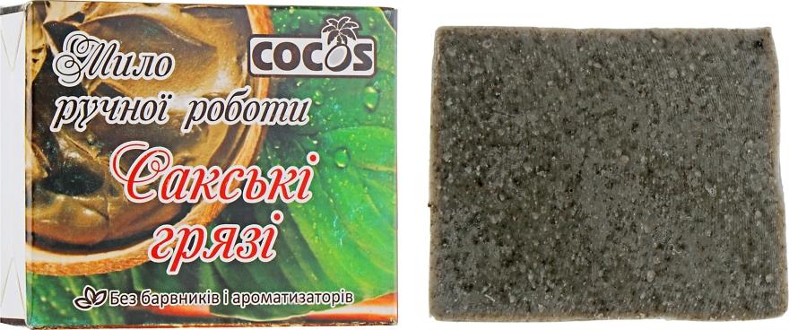 "Мыло ""Сакские грязи"" - Cocos Soap"