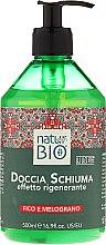 Духи, Парфюмерия, косметика Гель для душа - Renee Blanche Natur Green Bio