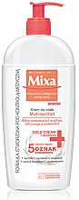 Духи, Парфюмерия, косметика Увлажняющий крем для тела - Mixa Intensive Care Dry Skin Multi Komfort