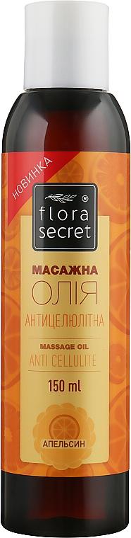 """Массажное масло """"Антицеллюлитное"""" - Flora Secret"""