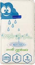 Духи, Парфюмерия, косметика Сухие салфетки без запаха, 9 шт - Fresh-sh-sh