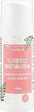 """Духи, Парфюмерия, косметика Крем для лица """"Увлажнение и питание"""" SPF 20 - Chudesnik Nutritious Moisture Cream SPF 20"""