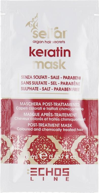 Кератиновая маска для волос - Echosline Seliar Keratin Mask (пробник)
