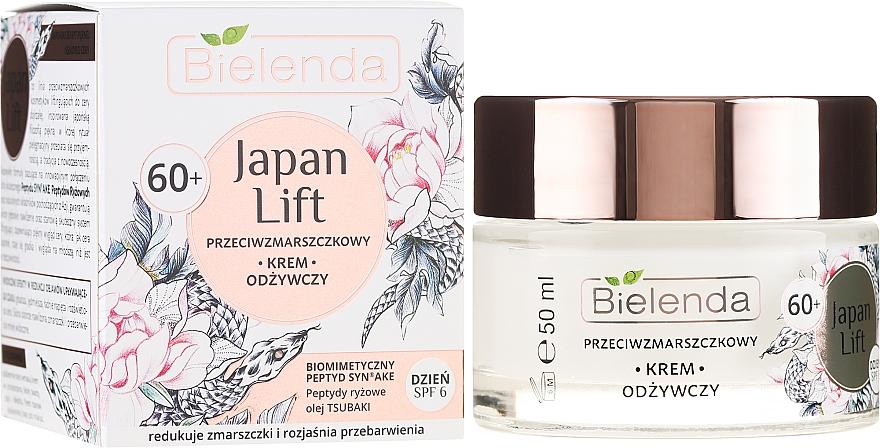 Питательный крем против морщин 60+, дневной - Bielenda Japan Lift SPF6