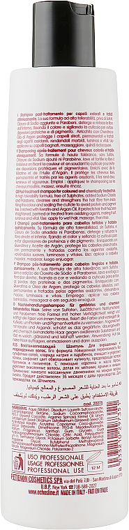 Кератиновый шампунь - Echosline Seliar Keratin Shampoo  — фото N2