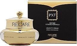 Духи, Парфюмерия, косметика Восстанавливающий крем для лица - Recare PXF Uplevity Cream