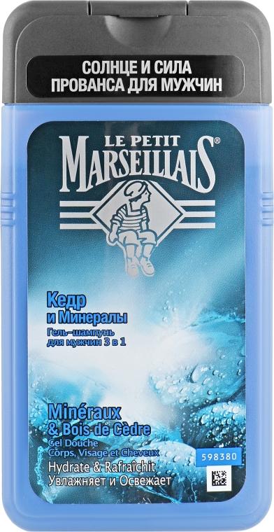 """Гель-шампунь для мужчин """"Кедр и Минералы"""" - Le Petit Marseillais"""