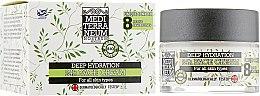 Духи, Парфюмерия, косметика Крем для восстановления и увлажнения кожи лица - Mediterraneum Nostrum Deep Hydration 24 Hours Face Cream