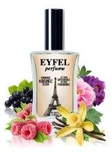 Духи, Парфюмерия, косметика Eyfel Perfume Rocker Femme Fantasy S24 - Парфюмированная вода