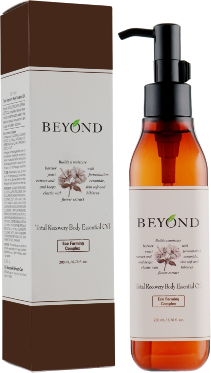 Эфирное масло для тела - Beyond Total Recovery Body Essential Oil