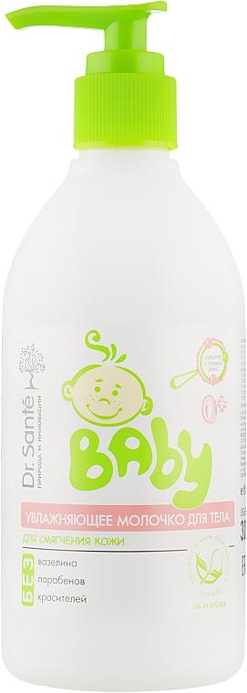 Увлажняющее молочко для тела - Dr. Sante Baby