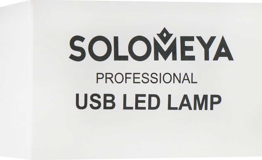 Профессиональная микро LED-лампа для полимеризации гель-лаков, розовая - Solomeya