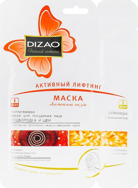 """Маска для лица """"Ласточкино гнездо"""" - Dizao"""