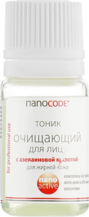 Тоник очищающий с Азелаиновой кислотой для жирой кожи лица - NanoCode Activ