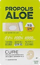Духи, Парфюмерия, косметика Маска для лица с экстрактом алоэ и прополисом - Kim Jeong Moon Cure Propolis Aloe Barrier Mask