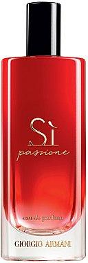 Giorgio Armani Si Passione Travel Spray - Парфюмированная вода