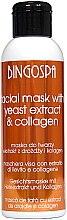Духи, Парфюмерия, косметика Маска для лица дрожжевая для жирной кожи - BingoSpa Yeast Facial Mask