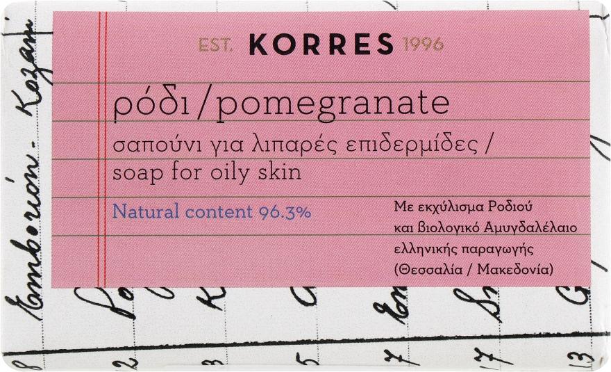 Мыло для жирной кожи лица с гранатом - Korres Pomegranate Soap
