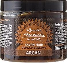 Духи, Парфюмерия, косметика Натуральное черное мыло - Beaute Marrakech Argan Soap Natural