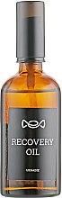 Духи, Парфюмерия, косметика Масло для восстановления волос - Tsukerka Recovery Oil