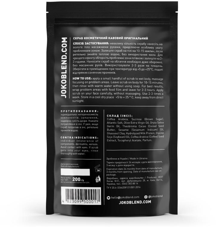 Кофейный скраб - Joko Blend Original — фото N2
