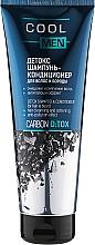 Духи, Парфюмерия, косметика Детокс шампунь-кондиционер для волос и бороды - Cool Men Detox Carbon