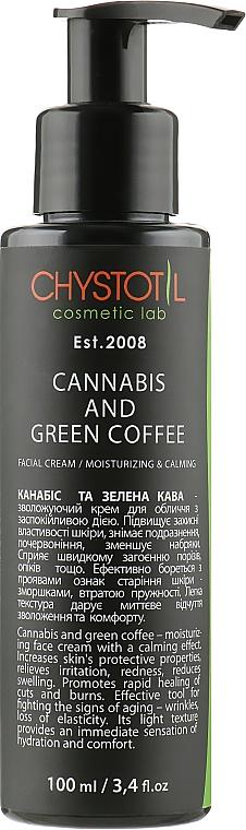 Увлажняющий крем с успокаивающим действием - ЧистоТел Green Coffee And Cannabis
