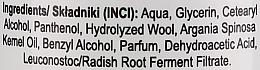 Кондиционер для волос - Nacomi No-Rinse With Moroccan Argan Oil Conditioner — фото N3