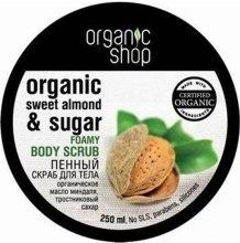 "Духи, Парфюмерия, косметика Пенный скраб для тела ""Сладкий миндаль"" - Organic Shop Foamy Body Scrub Organic Sweet Almond & Sugar"