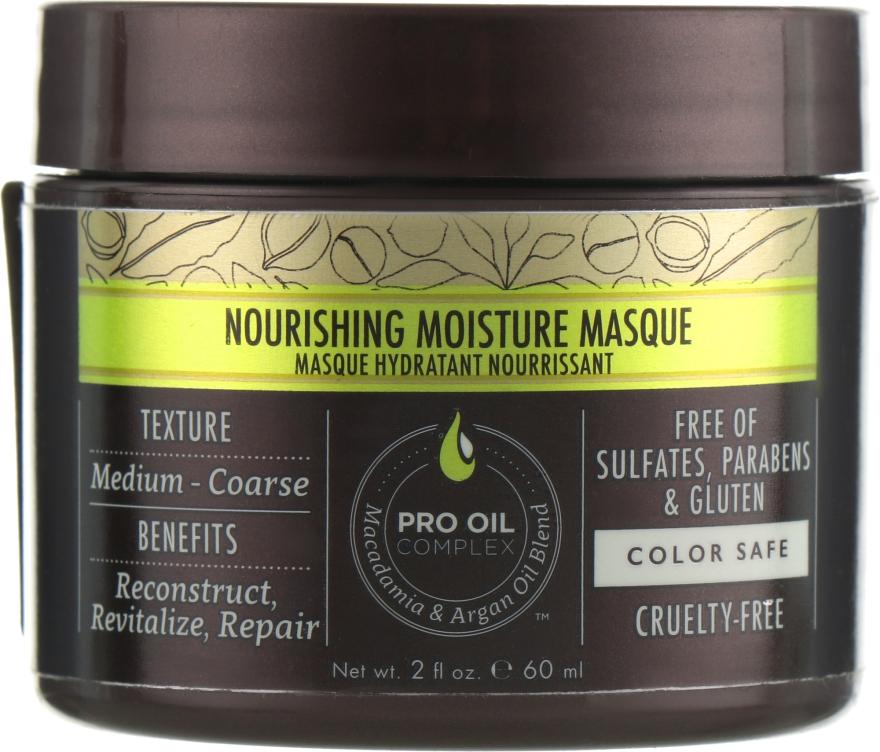 Питательная увлажняющая маска - Macadamia Professional Nourishing Moisture Masque