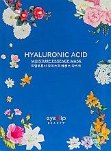 Духи, Парфюмерия, косметика Тканевая маска для лица - Eyenlip Hyaluronic Acid Moisture Essence Mask