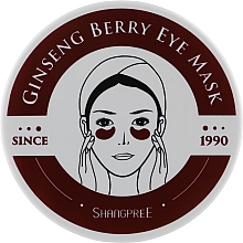 Духи, Парфюмерия, косметика Гидрогелевые патчи с экстрактом женьшеня - Shangpree Ginseng Berry Eye Mask