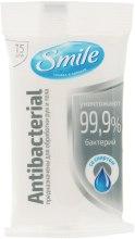 Духи, Парфюмерия, косметика Влажные салфетки со спиртом, 15шт - Smile Ukraine Antibacterial