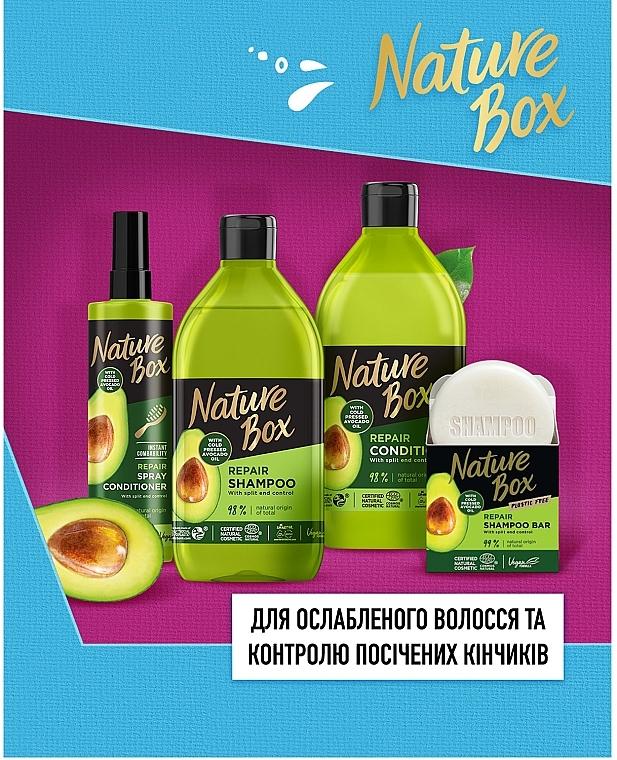 Твердый шампунь для восстановления волос с маслом авокадо холодного отжима - Nature Box Nourishment Vegan Shampoo Bar With Cold Pressed Avocado Oil — фото N8