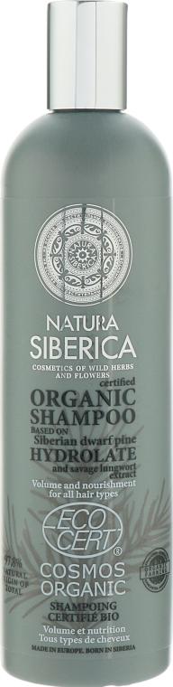 "Шампунь для волос ""Объем и Уход"" - Natura Siberica Cosmos Organic Hair Shampoo"