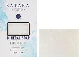 Духи, Парфюмерия, косметика Минеральное мыло для лица и тела - Satara Dead Sea Mineral Soap
